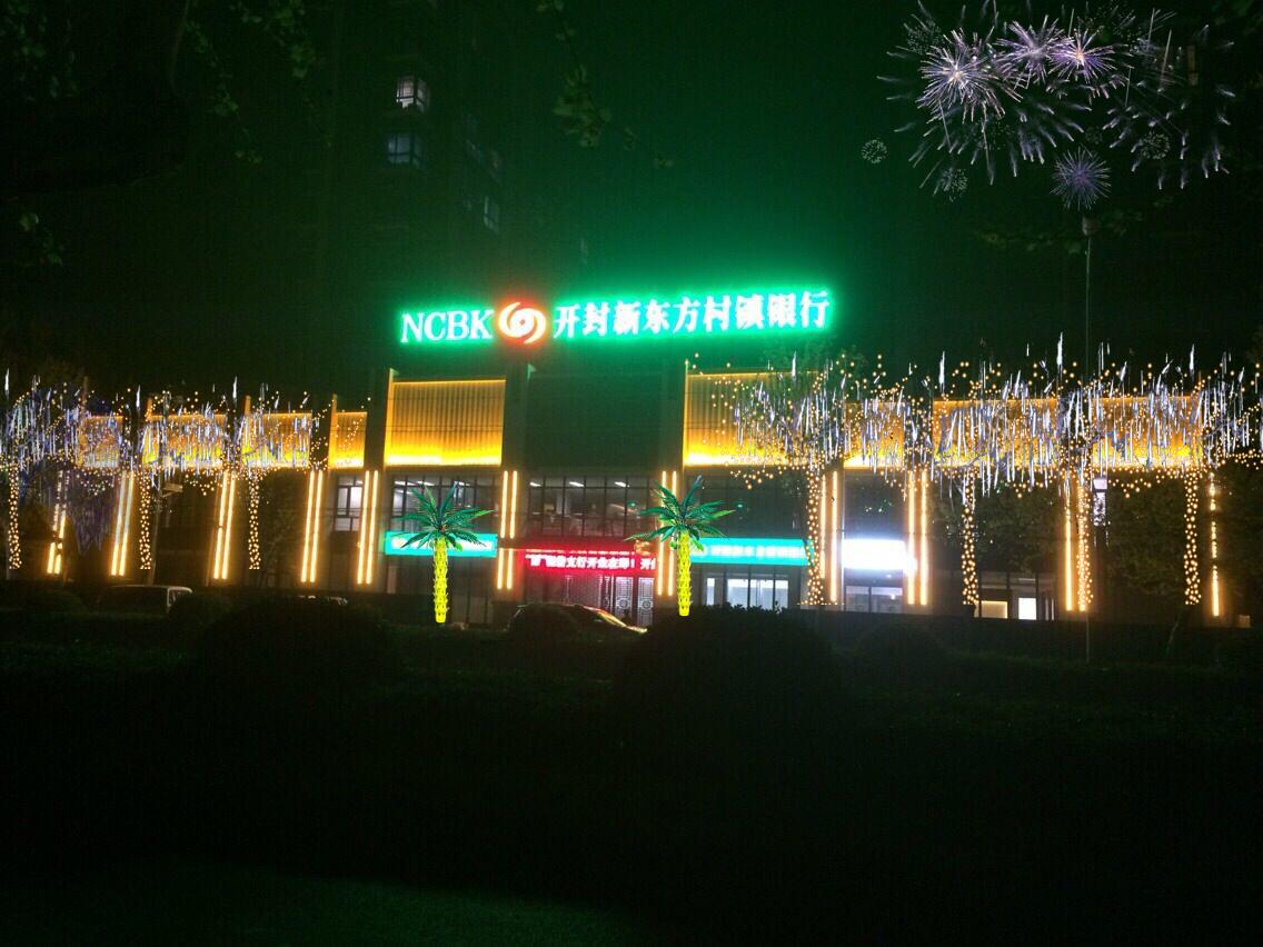开封新东方村镇银行办公大楼亚博体育app苹果下载地址工程-李总